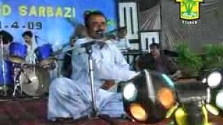 Naseer Ahmed Baloch Ma Chuken Balochani Balochi Song www.balochimusic.org