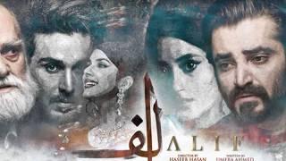 ALIF || Episode 1-5th oct 2019 || har pal geo dramas || hamza ali abbasi-sajal ali
