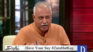 "Zara Hat Kay - September 12, 2017 ""Azadi Cup, Hazara Shia killing, Rohingya reported by BBC"""