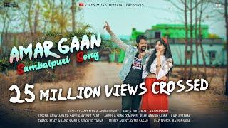 Amar Gaan Official Sambalpuri Love Song Bijay #NEW