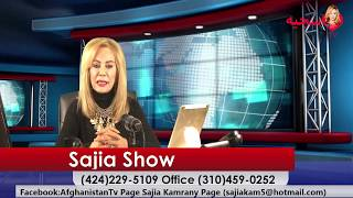 Download Sajia Show 2/3/2018 From Afghanistan Tv Video