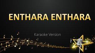 Enthaaraa Enthaaraa - Ghibran (Karaoke Version)
