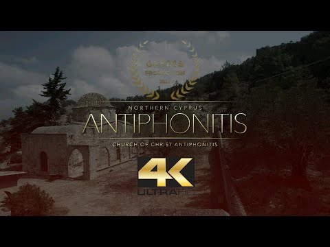 Antiphonitis (Church of Christ Antiphonitis) - Northern Cyprus