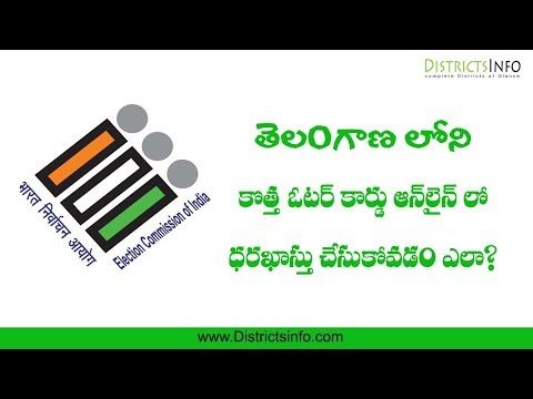 New voter card in Telangana State - How to apply
