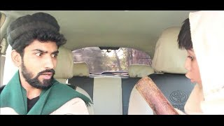 Gul Khan And Rukhsana | | Gulkhan has finally  learnt some english | | Moiz Shah/ Our Vines