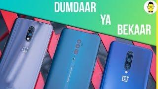हिन्दी OnePlus 7 vs Oppo Reno 10x Zoom vs OnePlus 7 Pro: which one to buy? [Hindi]