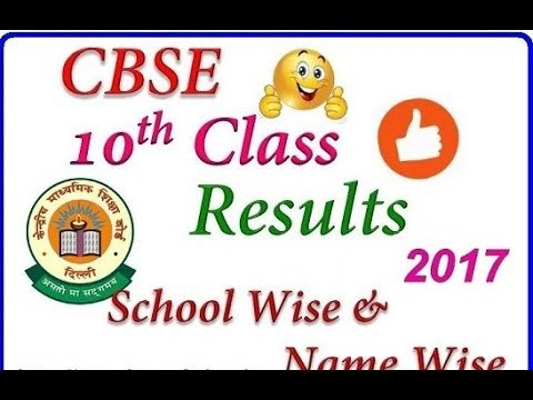CBSE 10th Class Result 2017 How to Check