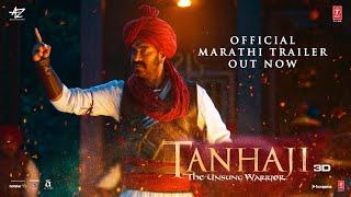 Marathi Trailer - Tanhaji: The Unsung Warrior   Ajay D, Kajol, Saif Ali K   Om Raut   10 Jan 2020