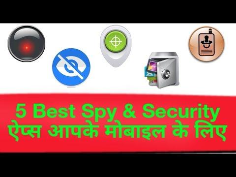 [हिन्दी - Hindi]5 Best Spy & Security Applications for android - 5 Best ऐप्स आपके मोबाइल के लिए।