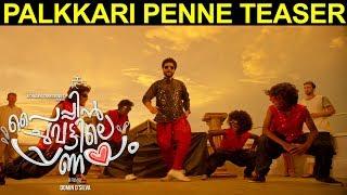 Palkkari Penne Teaser Paipin Chuvattile Pranayam | Neeraj Madhav | Domin D'silva