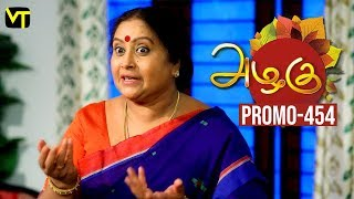 Azhagu Tamil Serial | அழகு | Epi 454 | Promo | 18 May 2019 | Sun TV Serial | Revathy | Vision Time