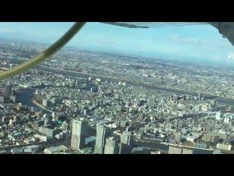 Narita To Tokyo SkyTree On Cessna 172