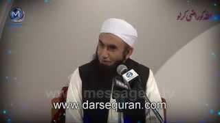 Maulana Tariq Jameel Bayan ABOUT WIFE AND HUSBAND RIGHTS
