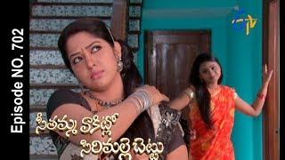 Seethamma Vakitlo Sirimalle Chettu | 2nd December 2017  | Full Episode No 702| ETV Telugu