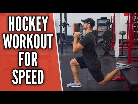 Hockey Lower Body Workout For Speed 🚀 🏒