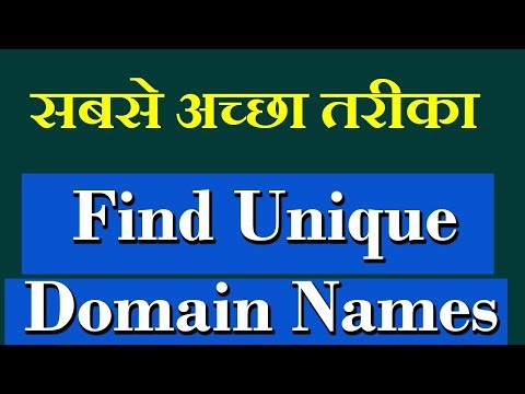 How to Choose a Domain Name For Your Blog Hindi/Urdu Video Tutorials 2018