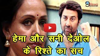 SHOCKING: सौतेली मां हेमा ने बेटे सनी को किया ज़लील, धर्मेंद्र ने भी दिया साथ | Hema Insult Sunny