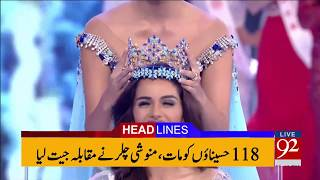 92 News Headlines 09:00 PM - 18 November 2017 - 92NewsHDPlus