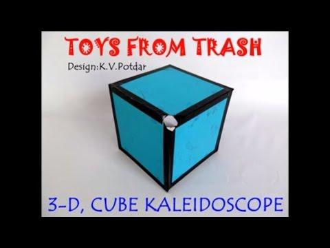 3-D Kaleidoscope | Hindi | Fun with Mirrors