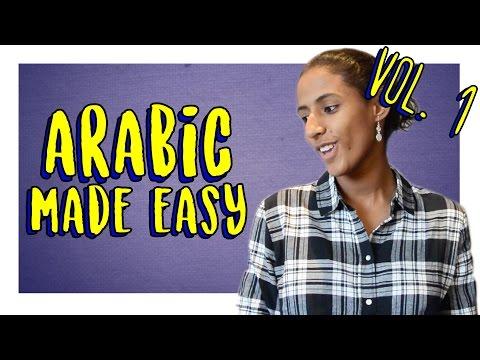 Learn Arabic Vocabulary | Moroccan Arabic Made Easy Vol. 1