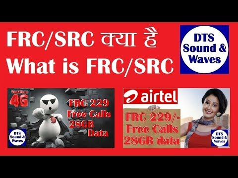 What is FRC/SRC ? (In Hindi)