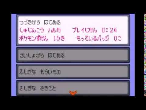 Unlocking both Mystery Gift and Mystery Events (Japanese Pokémon Emerald)