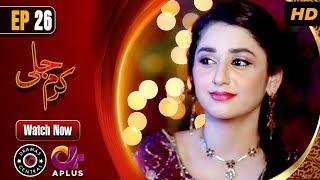 Pakistani Drama   Karam Jali - Episode 26   Aplus Dramas   Daniya, Humayun Ashraf
