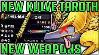 kulve taroth relic weapons Videos - 9tube tv