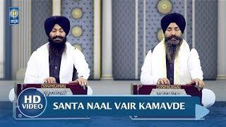 Mere Sahiba Tere Choj Vidana   Bhai Amritpal Singh Ji