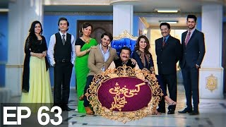 Kaisi Khushi Le Ke Aya Chand - Episode 63 | Aplus