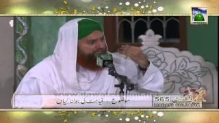 Madani Guldasta#565 - Qayamat Ki Holnakiyan - Abdul Habib Attari