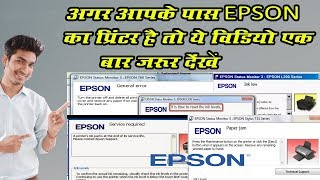 Epson L380 Resetter software Free download with Keygen