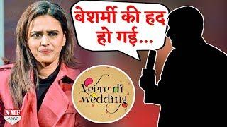 Veere Di Wedding में Swara Bhaskar ने किया इतना गंदा काम
