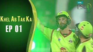 Khel Ab Tak Ka