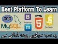 free online learning in pashto