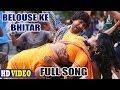 Download Maar Ke Aail Biya Ittar | Full Song | NIRAHUA HINDUSTANI 3 | Nirahua, Aamrapali, Shubhi | Movie Song MP3,3GP,MP4
