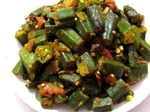 ऐसे बनायें ढाबा स्टाइल भिंडी की सब्ज़ी | Dhaba style bhindi recipe | Bhindi-Okra-Lady finder Recipe