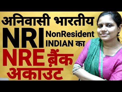 NRE bank account for NRI (Non Resident Indians) - Bank & Banking tips - in Hindi