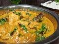 تشكن تكا ماسالا هندية بإمتياز وسهلة ومكونات متوفرة Chicken Tikka Masala _ lndian Recipe