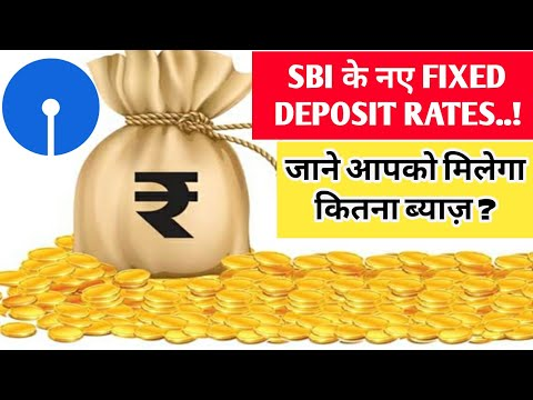 state bank of india | SBI fixed deposit rates | reduce interest rates | free advice