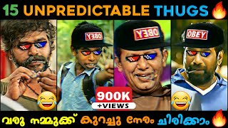 15 Unpredictable Thug Life 😜😜 | Appukuttan Thugs | 2020 Thug Life | TV Show, Movies, Series Thugs 🤣🤣