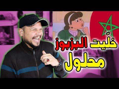 Xxx Mp4 تطليعة 2 أروع اشهارات مغربية عاشها الجيل الذهبي 😍 3gp Sex