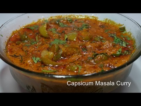 Capsicum Masala Curry indian recipe in telugu by siri@siriplaza.com