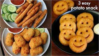 Download 3 easy potato snacks recipe for kids | potato fingers, potato nuggets, potato smiley recipe