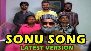 Sonu Song Latest Version   Hashoo Pe Bharosa Nahi Hai   SAMAA TV   18 Aug 2017