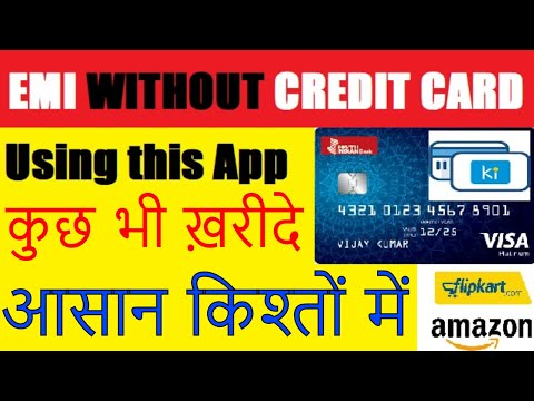how to use Kissht app, Buy anything on EMI without credit card and address proof