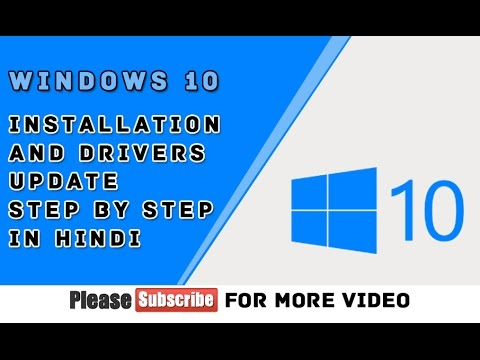 Windows 10 Installation & Drivers Update Step By Step in Hindi