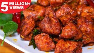 Chicken 65 Recipe   Hot & Spicy Chicken 65   Restaurant Style Chicken 65 Recipe   Kanak's Kitchen