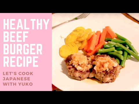 How to Cook Japanese Beef Burger - Easy & Healthy Japanese Recipe