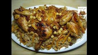 أبهري ضيوفك وعائلتك بوجبة غداء رائعة الارز البخاري بالدجاج على أصوله